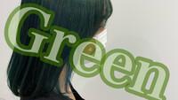 【2020秋冬】グリーン系髪色が旬!おしゃれ女子のトレンド予測