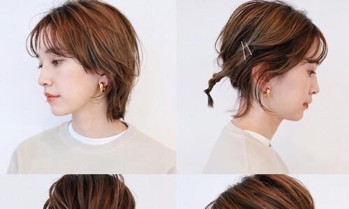 ボブ&ショートボブ用ヘアアレンジ!短髪でも簡単にできる髪型集【HAIR】