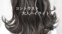 芦屋・西宮・塚口・尼崎のミディアムが得意な美容院【2020秋】