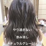 2019夏人気のヘアカラー大特集♡髪色に悩むならこれでオーダーすべし!