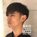 三浦春馬の髪型をドラマ・映画出演役でおさらい!一番好きな髪型はどれ?