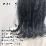 【2020年夏】ボブが得意な市川・本八幡の美容院