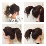 今どきおしゃれヘアは髪をまとめるゴムにもこだわって♪ゴムの隠し方も教えます