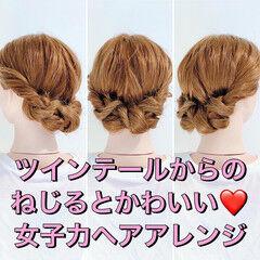 ヘアセット ロング ヘアアレンジ ツインテール ヘアスタイルや髪型の写真・画像