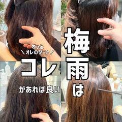 ブリーチなし セミロング ナチュラル 縮毛矯正 ヘアスタイルや髪型の写真・画像