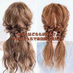 ロング ヘアアレンジ セルフヘアアレンジ くるりんぱ ヘアスタイルや髪型の写真・画像