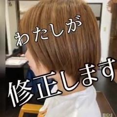 コンサバ ショート イメチェン ショートヘア ヘアスタイルや髪型の写真・画像