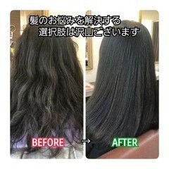 名古屋市守山区 ロング 美髪 髪質改善 ヘアスタイルや髪型の写真・画像