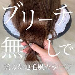 セミロング 地毛風カラー コスメ 艶カラー ヘアスタイルや髪型の写真・画像