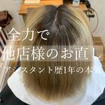 ミルクティーベージュ モード ショート ショートヘア
