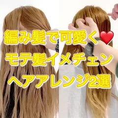 フェミニン ヘアアレンジ くるりんぱ アップスタイル ヘアスタイルや髪型の写真・画像