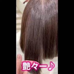 ナチュラル ミニボブ 髪質改善 ボブ ヘアスタイルや髪型の写真・画像