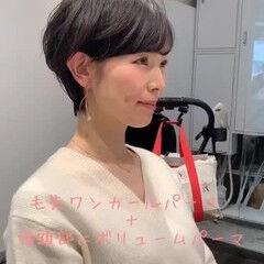 ナチュラル 吉瀬美智子 パーマ 長澤まさみ ヘアスタイルや髪型の写真・画像