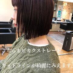 飯田晃平さんが投稿したヘアスタイル