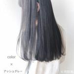 ロング 成人式 ツヤ髪 透明感
