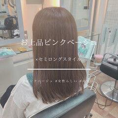 ピンクベージュ 艶髪 フェミニン ピンク ヘアスタイルや髪型の写真・画像