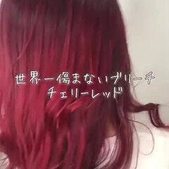 髪質改善カラー ストリート 髪質改善トリートメント 髪質改善 ヘアスタイルや髪型の写真・画像