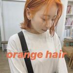 ボブ オレンジベージュ ミニボブ アプリコットオレンジ