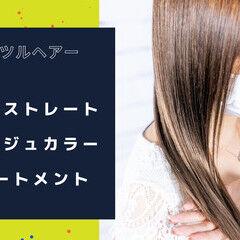 フェミニン ロング 縮毛矯正 エアーストレート ヘアスタイルや髪型の写真・画像