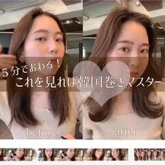 韓国風ヘアー 巻き動画 セミロング スタイリング動画 ヘアスタイルや髪型の写真・画像