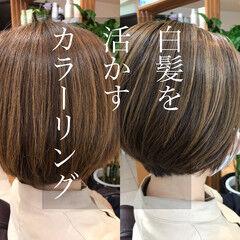 大人ハイライト 大人カラー 大人女子 白髪染め ヘアスタイルや髪型の写真・画像
