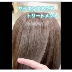 髪質改善カラー うる艶カラー セミロング 髪質改善トリートメント ヘアスタイルや髪型の写真・画像