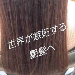 髪質改善トリートメント ロング 髪質改善 トリートメント ヘアスタイルや髪型の写真・画像