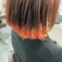 ナチュラル ボブ 裾カラー オレンジカラー ヘアスタイルや髪型の写真・画像