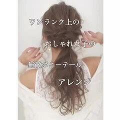 涼しげアレンジ スポーティヘア ナチュラル セミロング ヘアスタイルや髪型の写真・画像