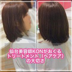 髪質改善 大人ロング 髪質改善カラー ミディアム ヘアスタイルや髪型の写真・画像