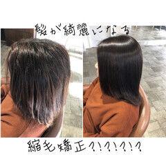 髪質改善トリートメント 縮毛矯正 ミディアム 美女 ヘアスタイルや髪型の写真・画像