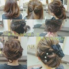 Emi Mashimaさんが投稿したヘアスタイル