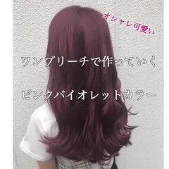 ピンク ナチュラル ピンクバイオレット セミロング ヘアスタイルや髪型の写真・画像
