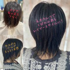 メンズヘア ウルフレイヤー ウルフカット ストリート ヘアスタイルや髪型の写真・画像