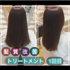 髪質改善トリートメント ミディアム ナチュラル うる艶カラー ヘアスタイルや髪型の写真・画像