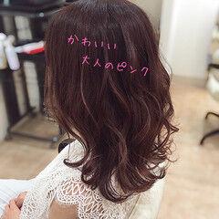 ピンクブラウン ベリーピンク ピンクベージュ セミロング ヘアスタイルや髪型の写真・画像