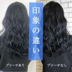 ナチュラル 暗髪 ネイビーカラー ダークカラー ヘアスタイルや髪型の写真・画像