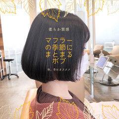 縮毛矯正 前髪 セミロング グレージュ ヘアスタイルや髪型の写真・画像