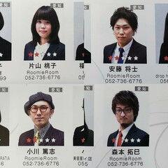 髪質改善 名古屋市守山区 ロング 髪の病院 ヘアスタイルや髪型の写真・画像