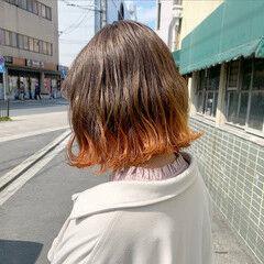 ボブ ナチュラル 裾カラーオレンジ 裾カラー ヘアスタイルや髪型の写真・画像
