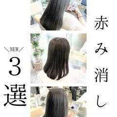 ナチュラル 髪質改善 セミロング グレージュ ヘアスタイルや髪型の写真・画像
