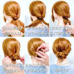 くるりんぱ ロング エレガント 三つ編み ヘアスタイルや髪型の写真・画像
