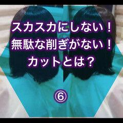 髪質改善トリートメント うる艶カラー 髪質改善 セミロング ヘアスタイルや髪型の写真・画像