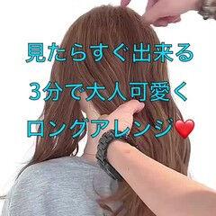 美容師HIRO/Amoute代表さんが投稿したヘアスタイル