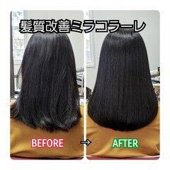 髪質改善 ナチュラル 名古屋市守山区 ロング ヘアスタイルや髪型の写真・画像
