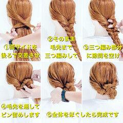 ロング 三つ編み ヘアアレンジ まとめ髪 ヘアスタイルや髪型の写真・画像