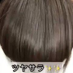 ボブ ナチュラル 縮毛矯正 美髪 ヘアスタイルや髪型の写真・画像