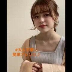 ミディアム 簡単ヘアアレンジ 簡単スタイリング 毛先パーマ ヘアスタイルや髪型の写真・画像