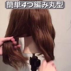 セミロング ショート 簡単ヘアアレンジ ゆるふわ ヘアスタイルや髪型の写真・画像