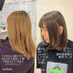 イメチェン スモーキーカラー レイヤーカット ナチュラル ヘアスタイルや髪型の写真・画像